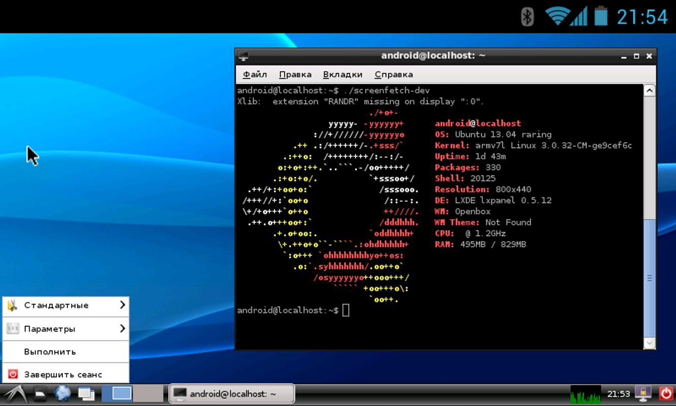 linux application server