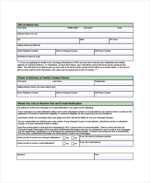 extra help application form
