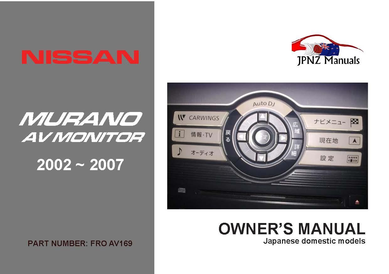 made in japan nissan murano 2007 english manual