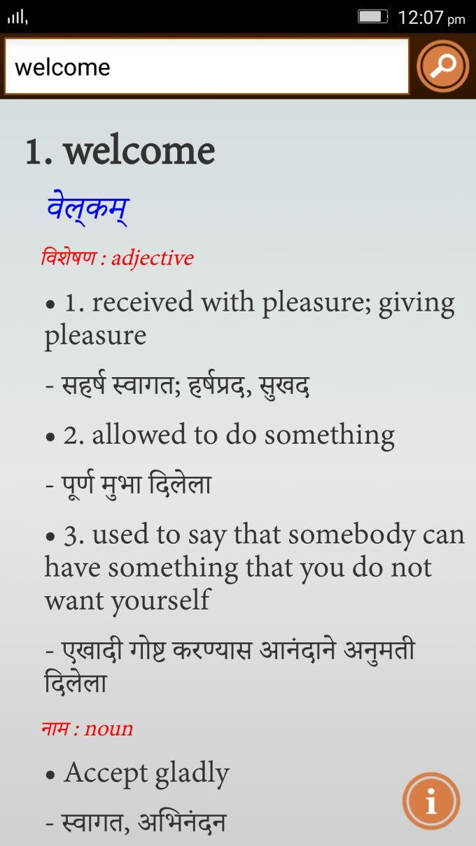 google translate english to marathi pdf