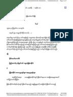 impa catalogue pdf