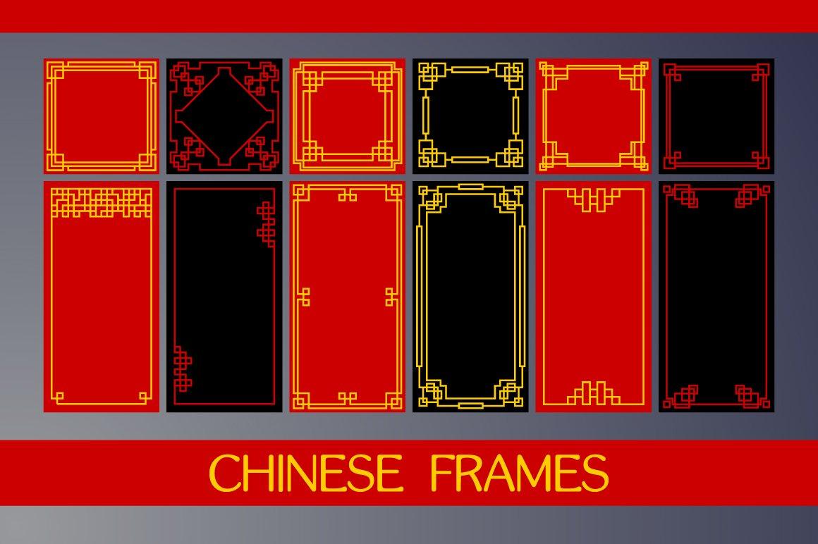 indesign application frame not showing
