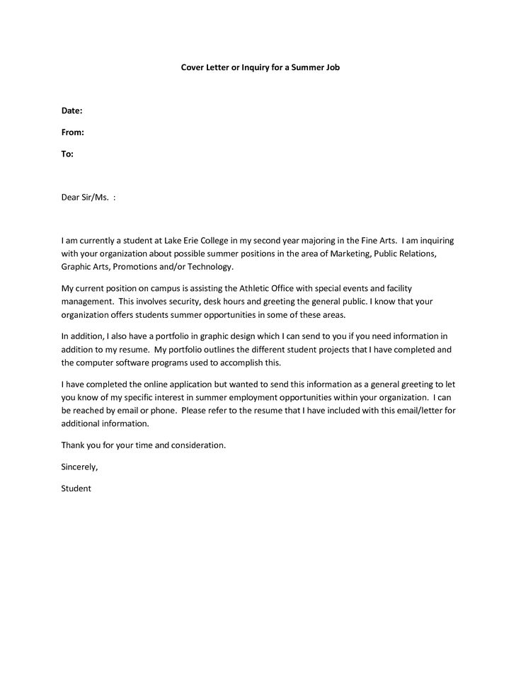 interdepartment job application cover letter